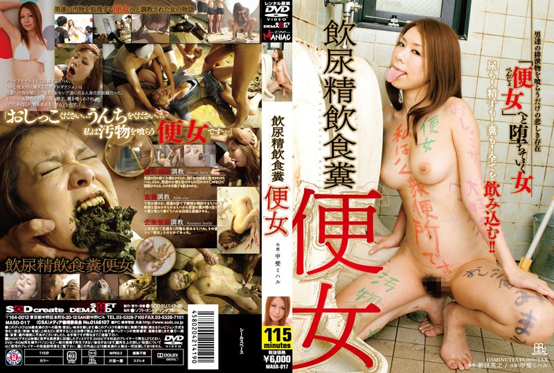 Michal Kai - Woman eating feces accuracy Piss Drinking (DVDRip/2.00 GB)